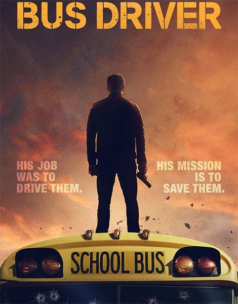 Водитель автобуса / Bus Driver (2016) DVDRip | L