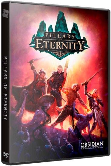 Pillars of Eternity: Royal Edition [v 3.05.1186] (2015) PC   RePack от xatab
