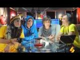 ДаЁшь МолодЁжь! - Растаманы Кекс и Укроп - Случайные гости на радио