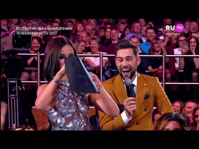 Премия РУ ТВ 2017 - Филипп Киркоров