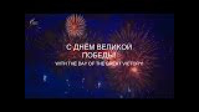RUSSIA HOMELAND MINE / РОССИЯ РОДИНА МОЯ