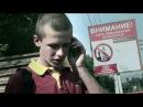 фильм про зацеперов от цппк