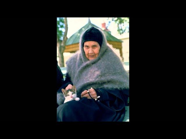 Схимонахиня Антония (часть - 2)