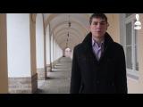 Новогоднее обращение председателя Института Истории СПбГУ Романа Шивкова - 2017