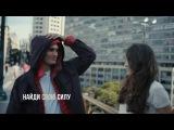 Музыка из рекламы AXE - Джимми Две Куртки (Россия) (2017)