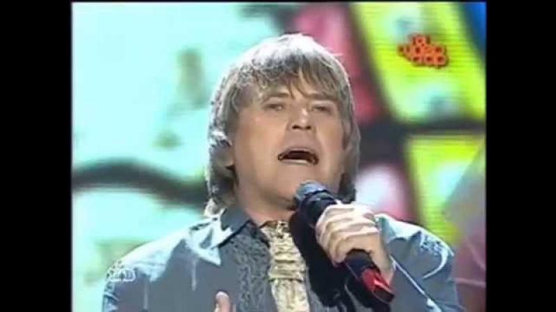 За любовь. Алексей Глызин «Ты - суперстар» (эфир 12.10.2007)
