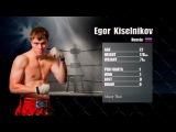 Егор Кисельников боец Muay Thai промо ролик