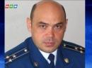 В Крыму назначили прокурора