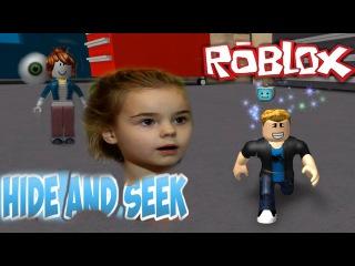 Прятки в роблокс. Играем в heek and seek game roblox