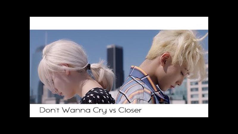MASHUP Seventeen X The Chainsmokers - Don't Wanna Cry vs Closer (세븐틴 울고 싶지 않아)