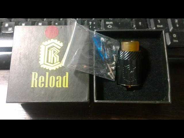 Reload клон