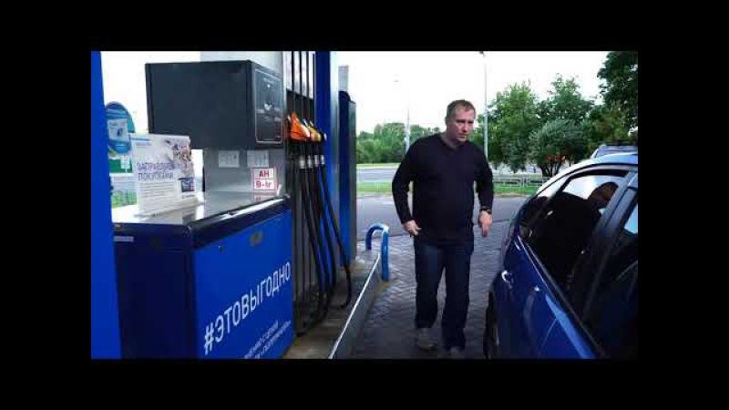 СтопХам 2017 Новый выпуск 2017 Тест бензина АИ92 Волшебник против ГИБДД Ты кто Реклам...