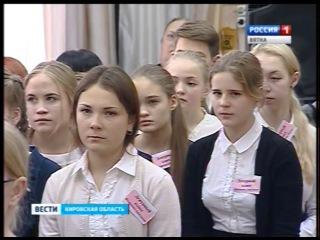 Открытие музея Великой Отечественной войны и поисковых работ в лицее № 21(ГТРК В ...
