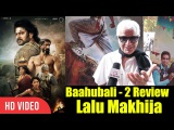 Lalu Makhija Expert Review On Baahubali 2 The Conclusion A Must Watch Movie Baahubali 2 Review