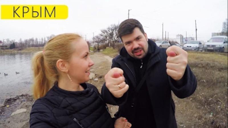Белорусы в Крыму срач в Севастополе 😱 Откуда такие БЕШЕНЫЕ цены на съем Отзывы о Крыме