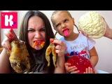 Мисс Кейти Жесть Challenge органы тела против желейных конфет Мозги и человеческие пальцы