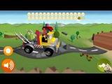 Cartoon for Childrens LEGO Junior Create & Cruise Мультфильм для дитей
