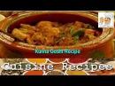 Kunna Gosht Cuisine Recipes Chinnoti kunna Gosht Kunna Gosht Chinioti Matka Gosht Restaurant Style