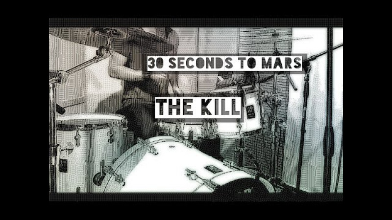 THE KILL - 30 Seconds To Mars drum cover, by 17 years old drummer