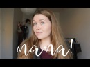   обзор   мама! 18+   скандальный фильм Даррена Аронофски   осторожно спойлеры!  