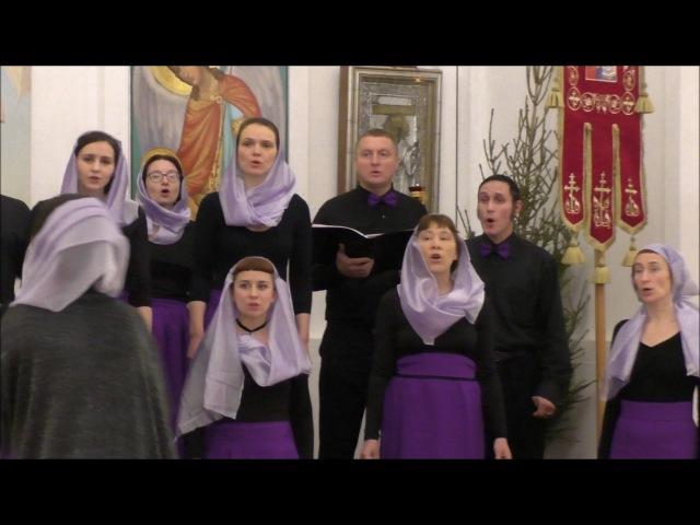 Хор LAUDA - Ubi Caritas (Ola Gjeilo)