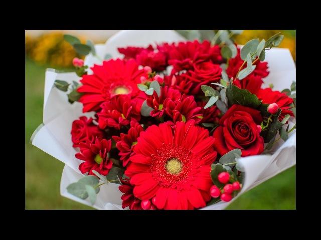 Красивый букет из роз, хризантем и гербер. Мастер класс по флористике.