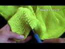 Как разрезать, обрезать, укоротить изделие при вязании спицами. Маленькие хитрости Вязание спицами