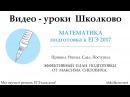 Дикий план подготовки к ЕГЭ от Максима Олеговича