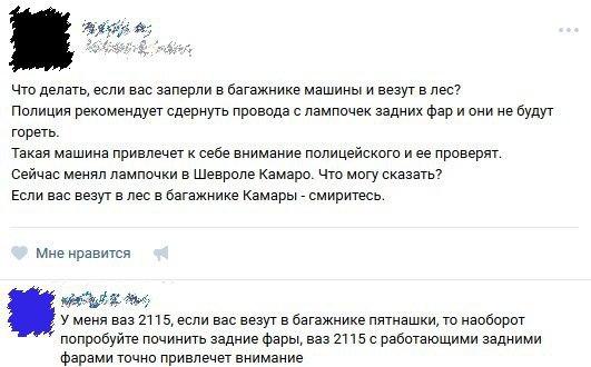 Лайфхак дня %)