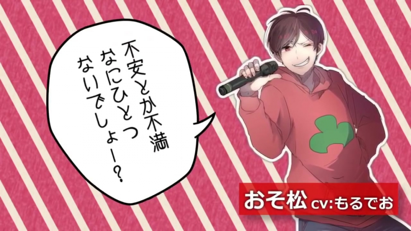 【Osomatsu-san】 This is The Happiness And Peace of Mind Committee (RUS)