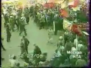 Москва. 1 мая, 1993. 600 секунд. Невзоров.