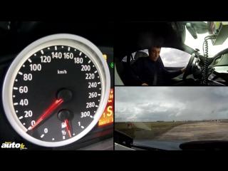300 km-h en BMW X6 M