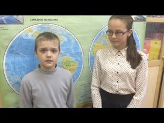 Видео поздравление к Дню матери от 7А и малышей. 25.11.16.