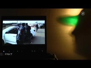 FIRMA Bundespolizei in Saudi-Arabien Von EADS bezahlt ,