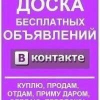Работа в тольятти бесплатные объявления из рук в руки подать объявление бесплатно минск