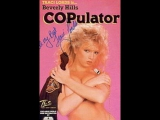 1986  Beverly Hills Copulator Tracy Lords (for Jerry Garcia)