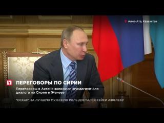 Евразийский банк развития одобрил для Астаны проект на несколько млрд долларов