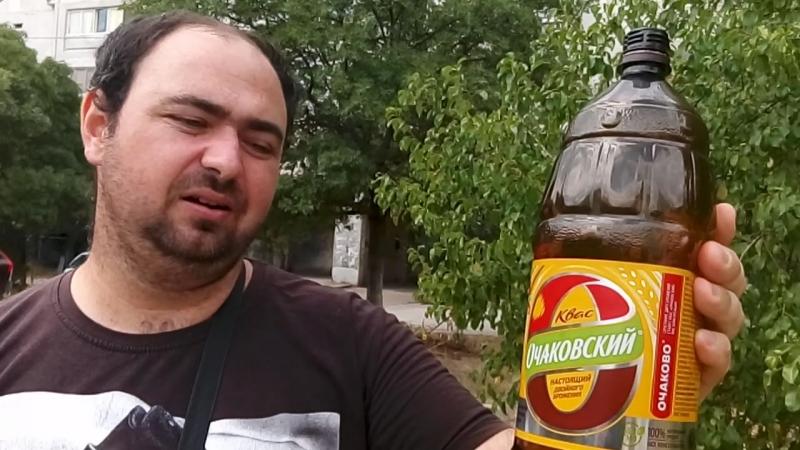 ЛЁХА РЕКЛАМИРУЕТ КВАС