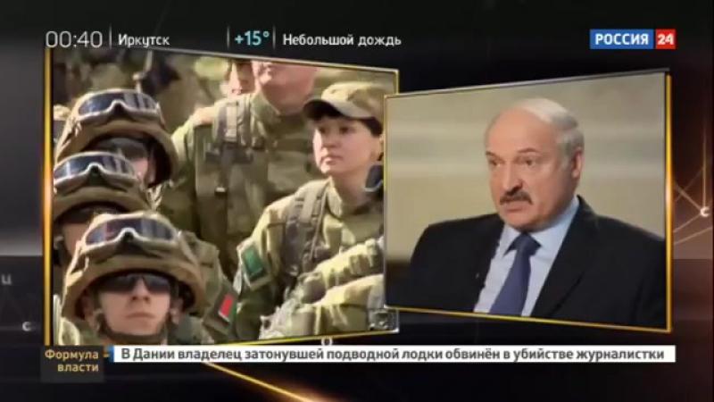 Как я думал, Лукашенко не залобздался с Европой и полностью перешёл на сторону Путина. Страх Лукашенко сломал, он побоялся что П