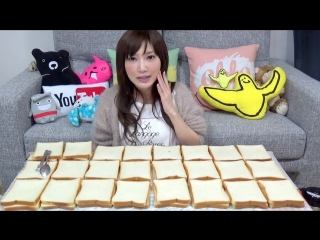 Kinoshita Yuka [OoGui Eater] 100 Pieces of Bread Challenge
