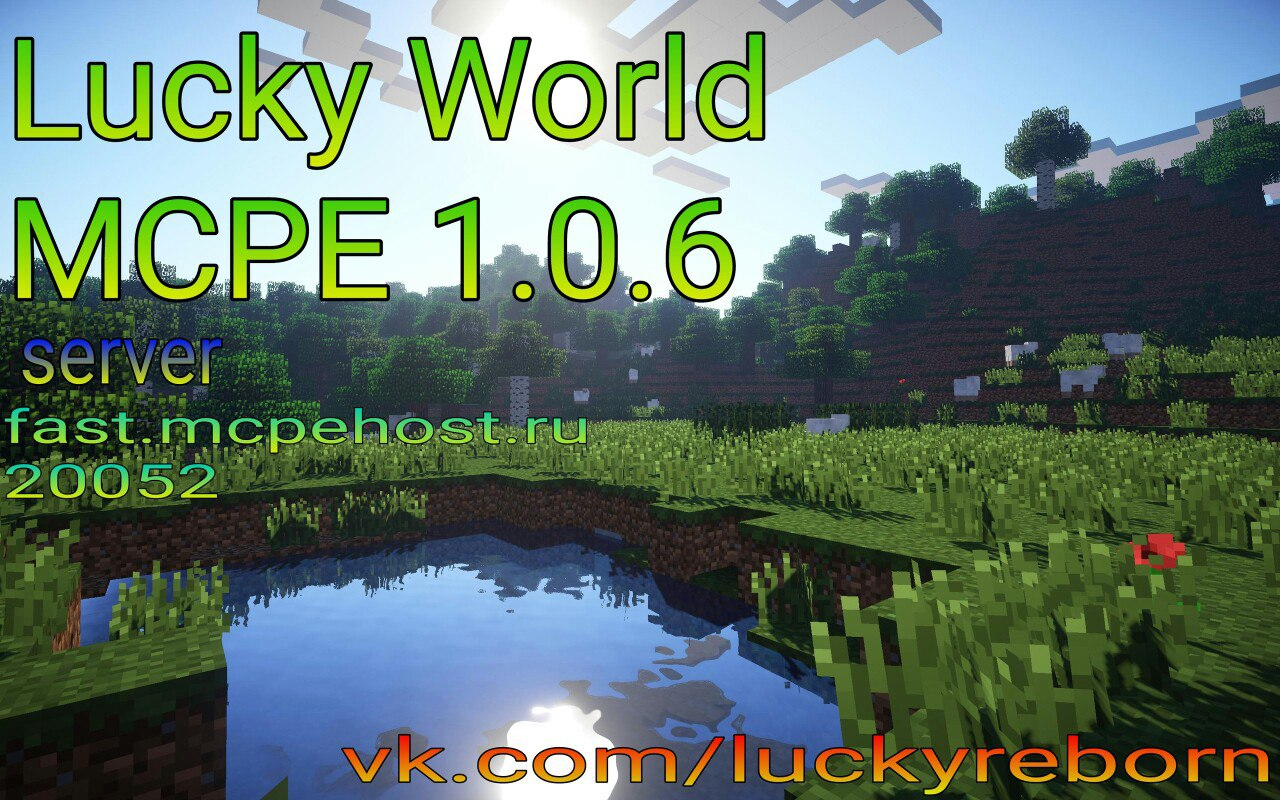 LuckyWorld MCPE 1.0.3