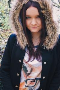 Аня Камышанская