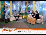 Чайники _15 12 16_Ольга Сергеева