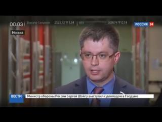 Страсти по углю_ Донбасс ждет новая жизнь, а Украину - промышленный коллапс