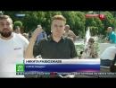 Журналиста НТВ Ударили в прямом эфире.