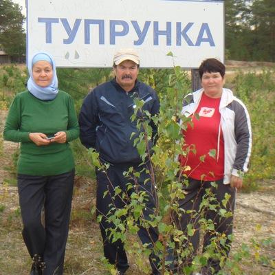 Танзиля Галимьянова