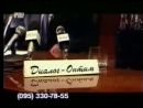 Старая реклама на РТР. 90е