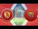Гуанчжоу Эвергранд 5:1 (4:5 пен) Шанхай СИПГ | Азиатская Лига Чемпионов 2017 | 14 финала | Обзор матча