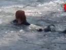 Лефортовский парк - Школьник прыгнул в ледяную воду к тонущей собаке.