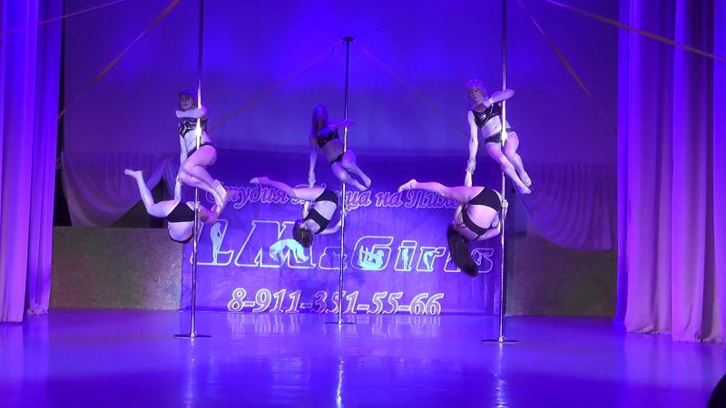 Себеж. Отчетный концерт студии танца на пилоне LMGirls Шоу на трех пилонах